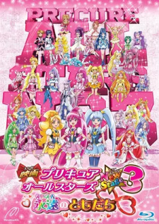 Precure All Stars Movie New Stage 3: Eien no Tomodachi