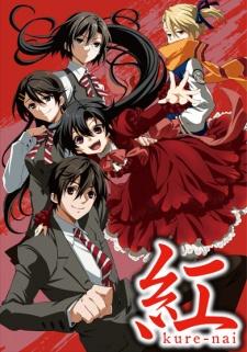 R.O.D OVA (Dub)