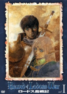 Record of Lodoss War (Dub)