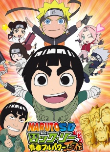 Rock Lee no Seishun Full-Power Ninden (Dub)