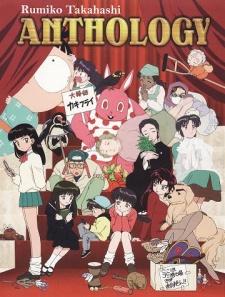 Rumiko Takahashi Anthology (Dub)