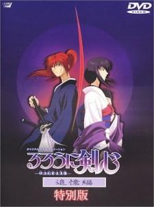 Rurouni Kenshin: Meiji Kenkaku Romantan - Tsuioku-hen (Dub)