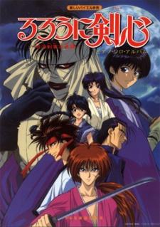 Rurouni Kenshin: Seisouhen (Dub)