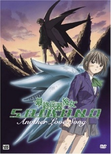 Saikano: Another Love Song (Dub)