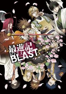 Saiyuki Reload Blast (Dub)