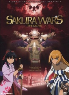 Sakura Wars : The Movie (2001)