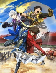 Sengoku Basara Movie: The Last Party (Dub)
