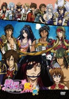 Sengoku☆Paradise Kiwami | Watch Movies Online