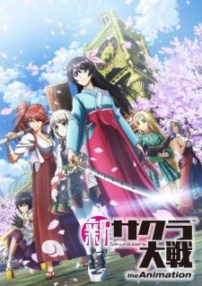 Shin Sakura Taisen the Animation (Dub)