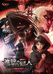 Shingeki no Kyojin: Chronicle (Dub) episode 1
