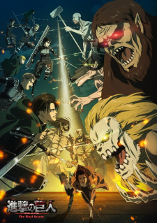 Shingeki no Kyojin: The Final Season (Dub)