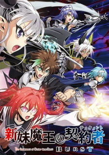 Shinmai Maou no Testament Burst (Dub)