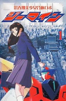 Shishunki Bishoujo Gattai Robo Z-Mind (Dub)
