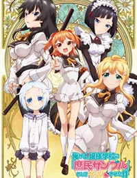 Shomin Sample (Dub)