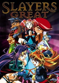 Slayers Great (Dub)