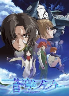 Soukyuu no Fafner: Dead Aggressor episode 25