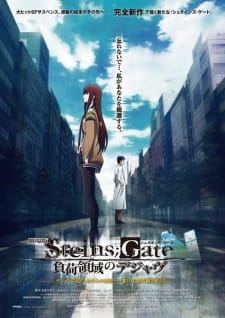 Steins;Gate Movie: Fuka Ryouiki no Déjà vu (Dub)