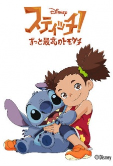 Stitch!: Zutto Saikou no Tomodachi (Dub)