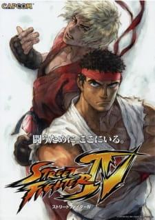 Street Fighter IV: Aratanaru Kizuna