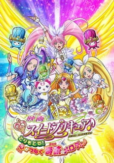 Suite Precure Movie