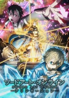 Sword Art Online: Alicization (Dub)