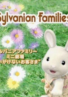 sylvanian-families-mini-gekijou-omoigakenai-okyakusama.png