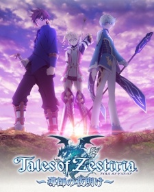 Tales of Zestiria: Doushi no Yoake (Dub)