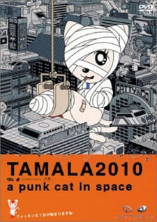 Tamala 2010: A Punk Cat in Space | Watch Movies Online