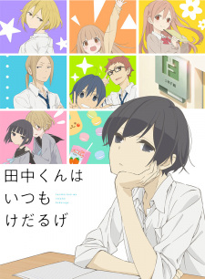 Tanaka-kun wa Itsumo Kedaruge (Dub)