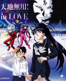 Tenchi Muyo! in Love (Dub)