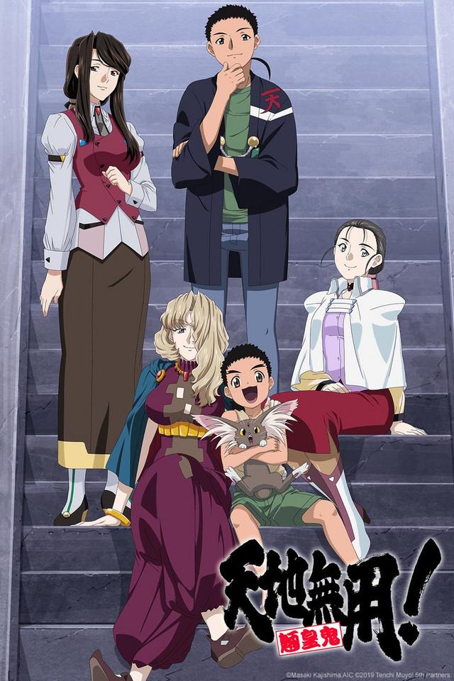 Tenchi Muyou! Ryououki 5th Season episode 5