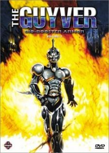 The Guyver (Dub)