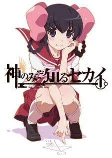 The World God Only Knows: Tenri Arc
