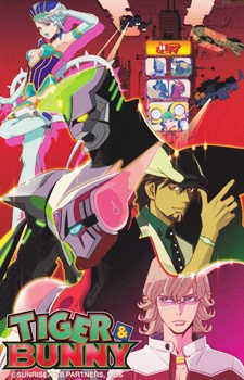 Tiger & Bunny Movie 2: The Rising (Dub)