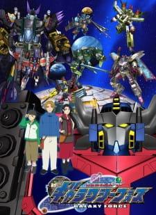 Transformers Galaxy Force (Dub)