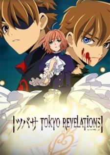 Tsubasa: Tokyo Revelations (Dub)
