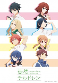 Tsurezure Children (Dub)