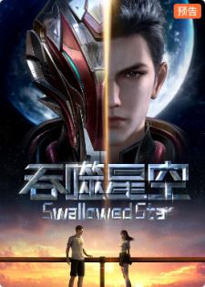 Tunshi Xingkong episode 1