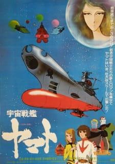 Uchuu Senkan Yamato (1977)