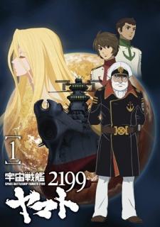 Uchuu Senkan Yamato 2199 (Dub)