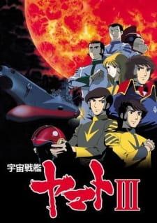Uchuu Senkan Yamato III