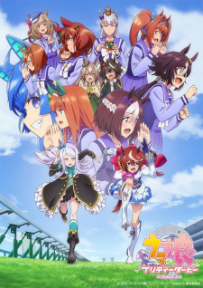 Uma Musume: Pretty Derby Season 2 episode 4