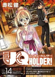 UQ Holder!: Mahou Sensei Negima! 2 (OVA) (Dub)