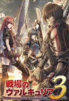 Valkyria Chronicles OVA