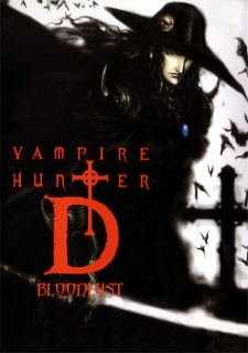 Vampire Hunter D (Dub)
