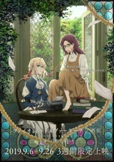 Violet Evergarden Gaiden: Eien to Jidou Shuki Ningyou	 | Watch Movies Online