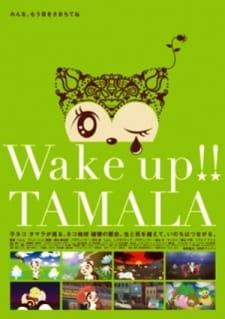 Wake up!! Tamala | Watch Movies Online