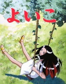 Yoiko episode 20