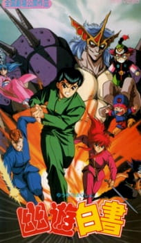 Yu Yu Hakusho: The Golden Seal (Dub)
