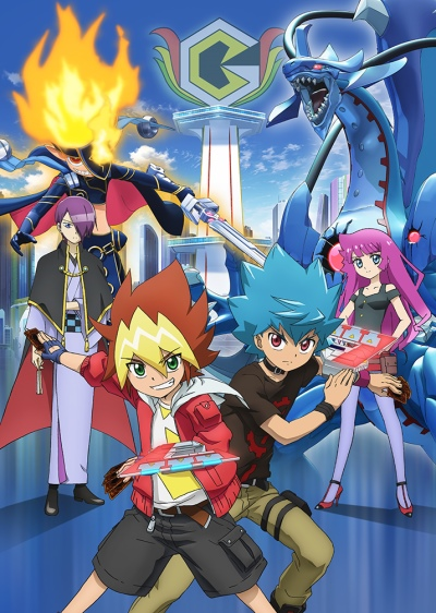 Yu☆Gi☆Oh!: Sevens | Watch Movies Online